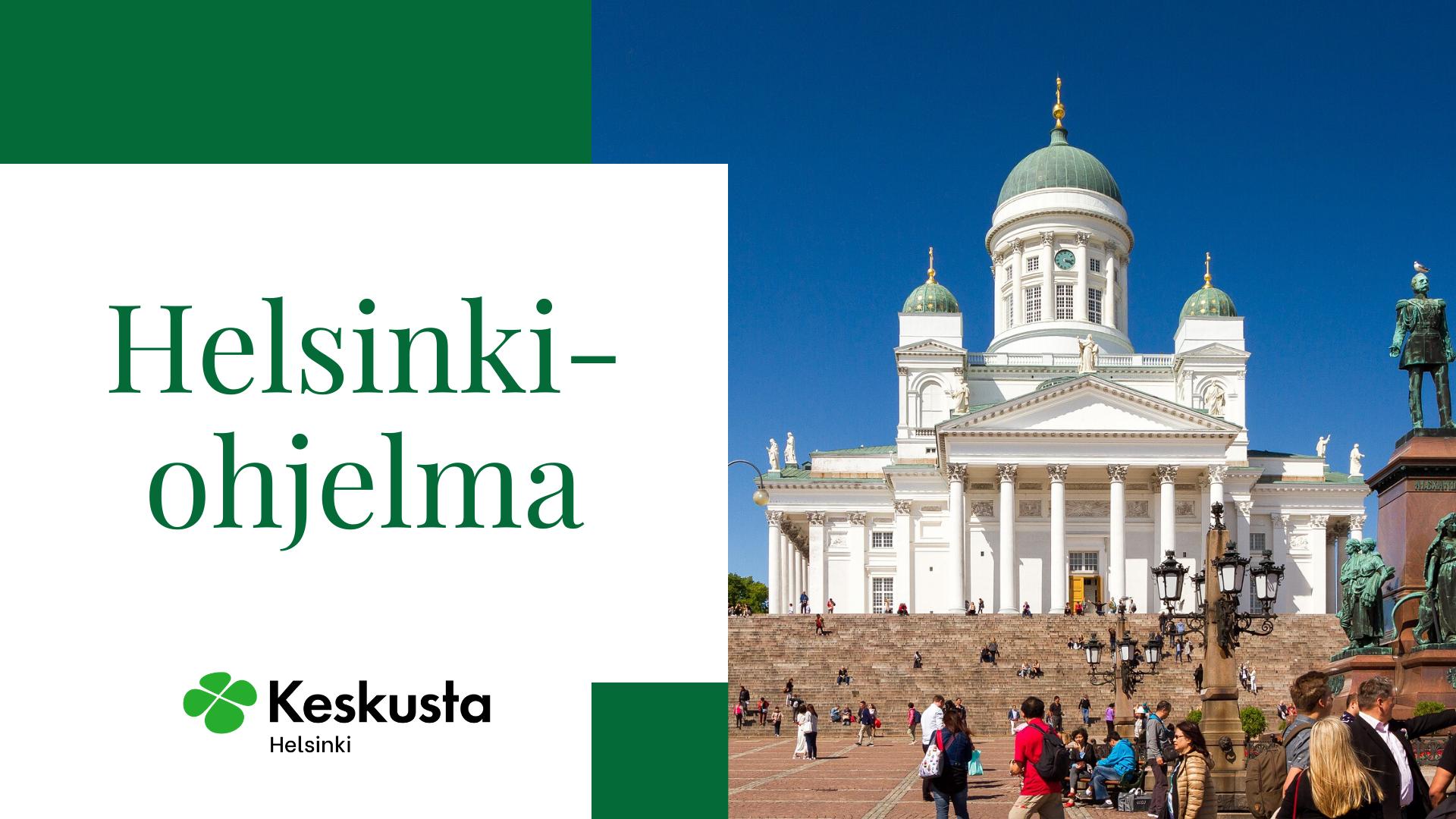 Helsinki-ohjelman kansikuva Helsingin Keskustan nettisivuilla.